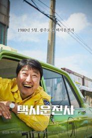 Taxikář ze Soulu