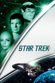 Star Trek I – Film
